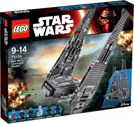 SW Kylo Ren's Command Shuttle